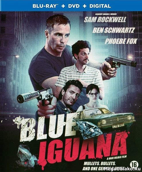 Голубая игуана / Blue Iguana (2018/BDRip/HDRip)