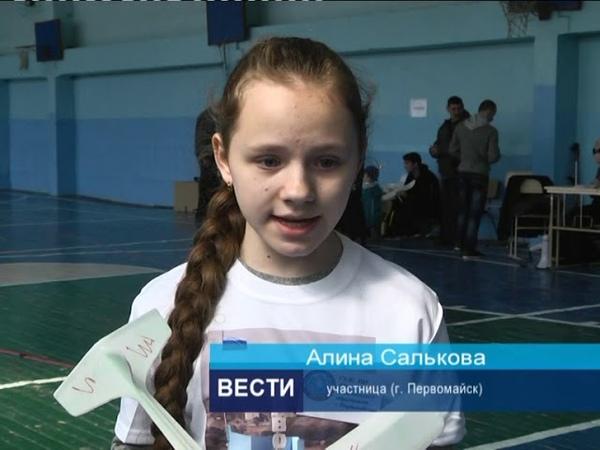 ГТРК ЛНР. Вести-экспресс. 13.30. 20 апреля 2019