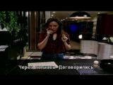 Израильский сериал - Дани Голливуд s02 e79с субтитрами на русском языке