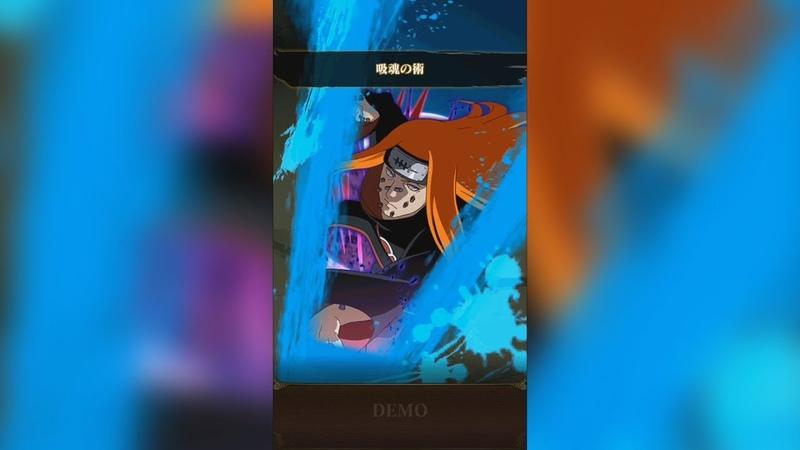 Naruto Shippuden: Ultimate Ninja Blazing - 6 Star Pain Human Path (Wisdom) Jutsu Ultimate Jutsu!