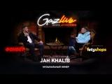 Jah Khalib и Баста - В борьбе за сердце Джа
