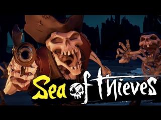 БРЕЙН И ДАША ИЩУТ КЛАД НА ОСТРОВЕ! (Sea of Thieves)