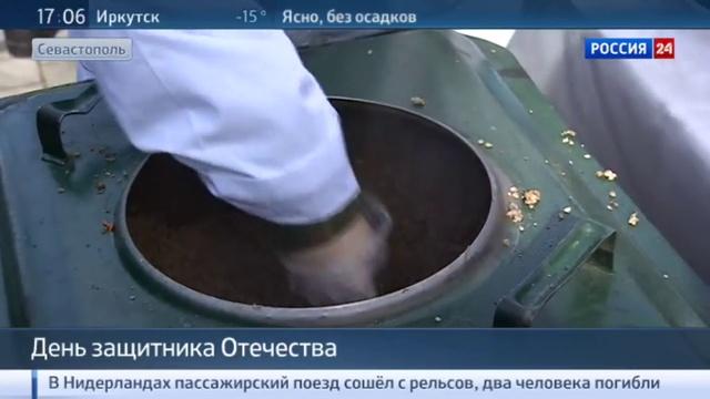 Новости на Россия 24 • В Севастополе отмечают два праздника День защитника Отечества и годовщину Русской весны
