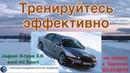 Jaguar X type 3 0 awd mt в Орловке 02 03 2019