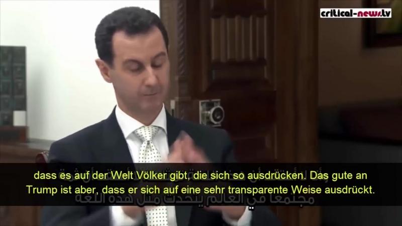 Präsident Assad Türkische, französische, britische, israelische und US-amerikanische Aggressoren sind Feinde!