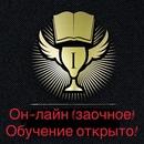 Денис Гусев фото #32