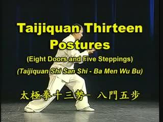 Ян Цзюньмин. Тайцзицюань. Тринадцать позиций. Yang Jwing Ming. Taijiquan Thirtee