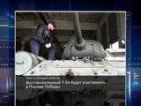 ГТРК ЛНР. Очевидец. Восстановленный Т-34 будет участвовать в Параде Победы. 20 апреля 2018