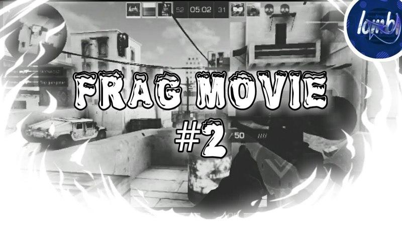 FRAG MOVIE 2 | STANDOFF 2 || фрагмуви 2 | Стандофф 2