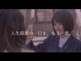 180415 Trailer Short Film