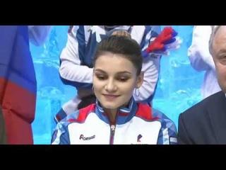 Софья Самодурова. Командный ЧМ 2019 КП