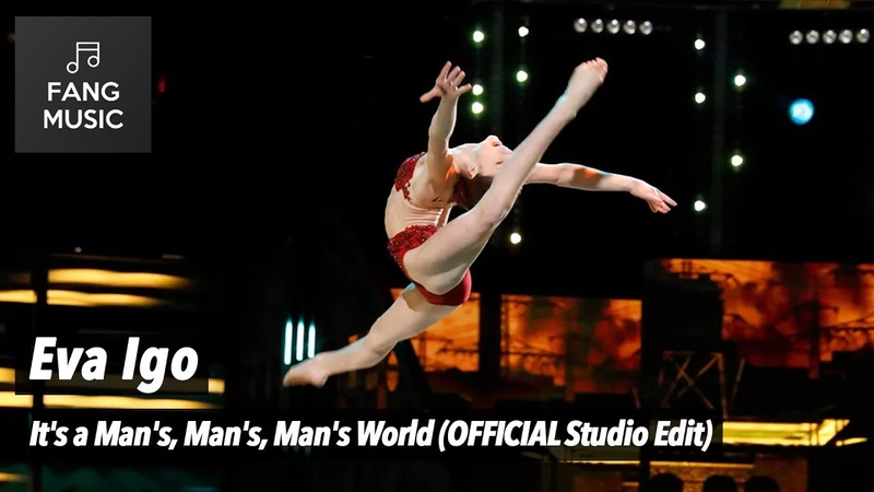 Eva Igo It's A Man's Man's Man's World OFFICIAL Studio Edit No Audience