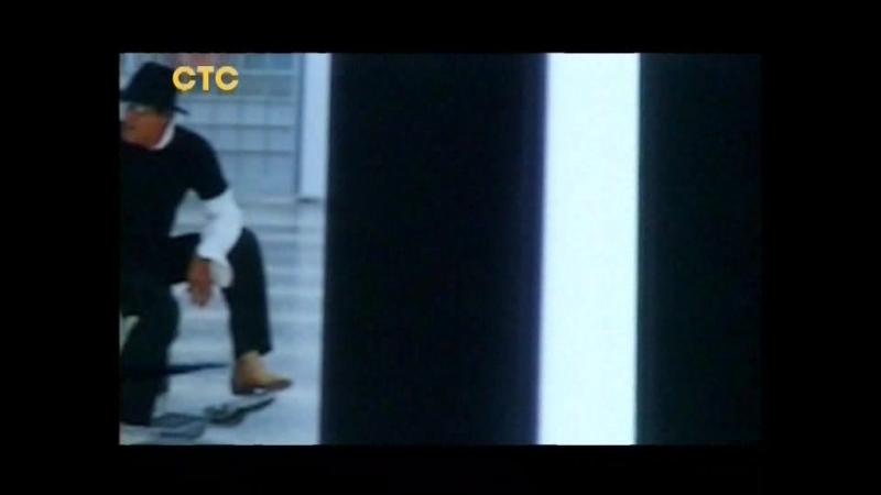 Adriano Celentano — Piu Di U Sogne (СТС)