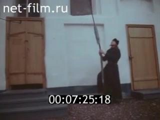 Киножурнал Наука и техника 1994 №8. Благовест