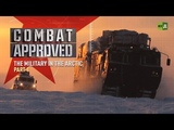 The military in the Arctic ATVs put to the frozen test in blizzards &amp ice - Part 1