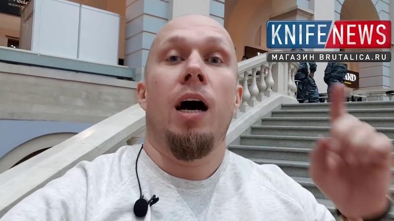 Knife News 204: special - выставка Arms Huntung 2018 в Москве