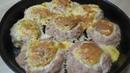 ✅Котлеты гнёзда вкусное мясное блюдо Cutlets nests a delicious meat dish