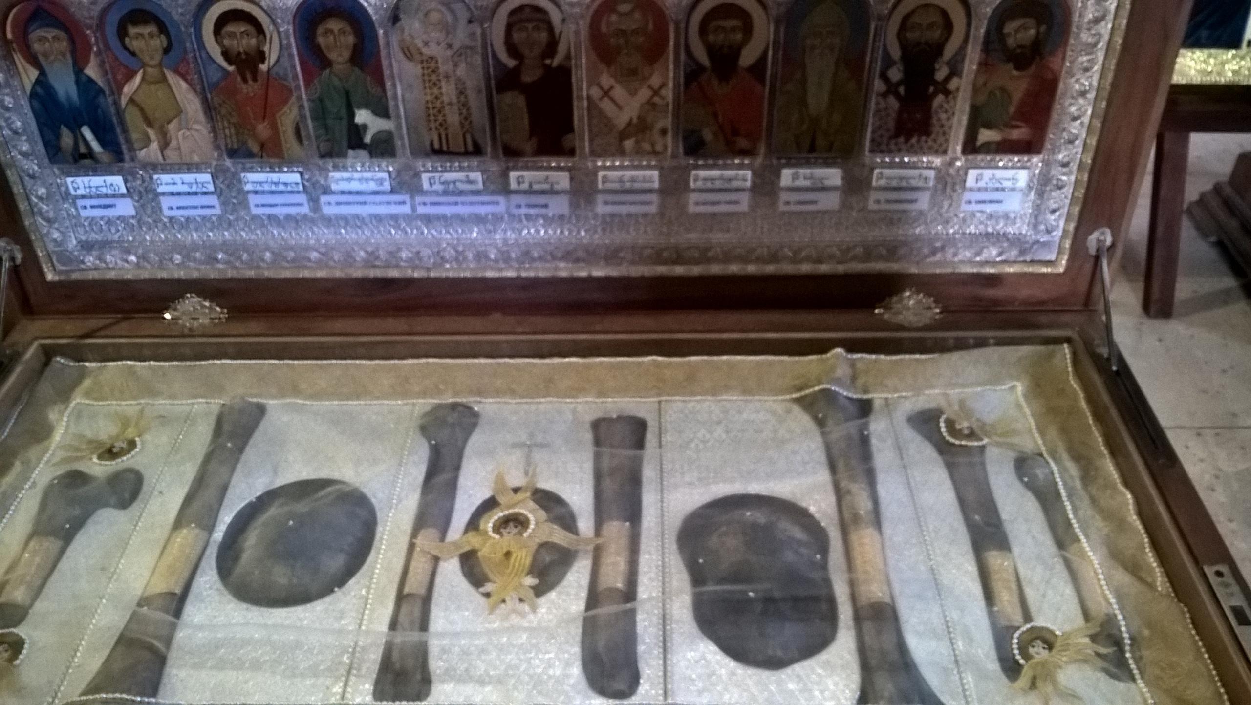 Объект поклонения в христианстве