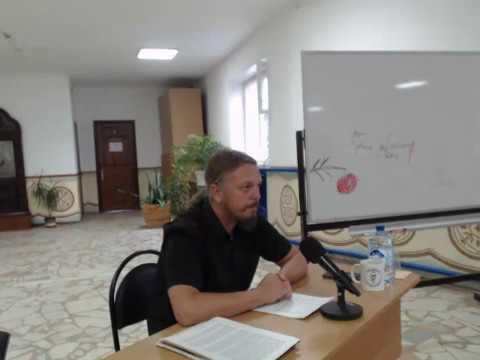 И.Н.Попов; кандидат богословия.История Русской Православной Церкви (Лекция 3)