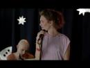 Красные браслеты - Волна (концерт для Ромки)
