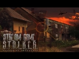 Играю в Сталкер ТЧ Ч5|S.T.A.L.K.E.R.: Shadow of Chernobyl.Финал