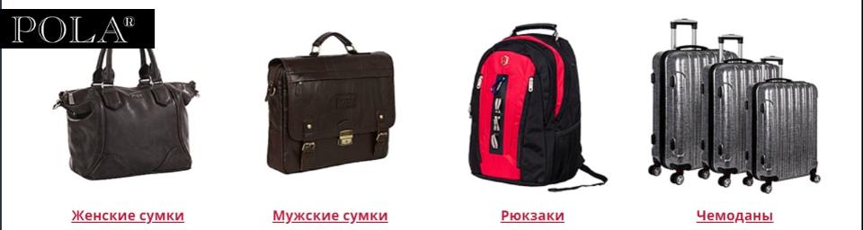 56b7b3652595 Огромный ассортимент классных качественных чемоданов от российской фабрики