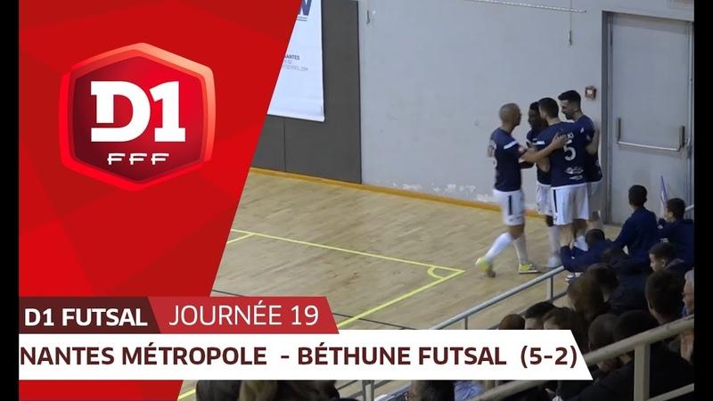 J19 : Nantes Metropole Futsal - Bethune Futsal