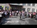 Ливадия 2012г танец на последний звонок 11А
