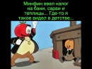 Вся Россия в одном мультфильме