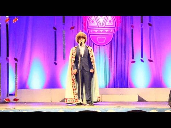 Айтуган Гайзуллин (Башкортостан ) - Уралым (башкирская народ. песня) на конкурсе От Ыры 2015 Хакасия