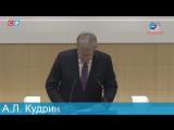 Председатель Счетной палаты РФ Алексей Кудрин выступил с докладом в Совете Федер_HD.mp4