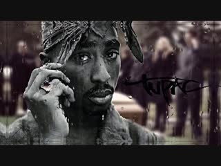 2Pac - My Fault (Ft. Eminem)