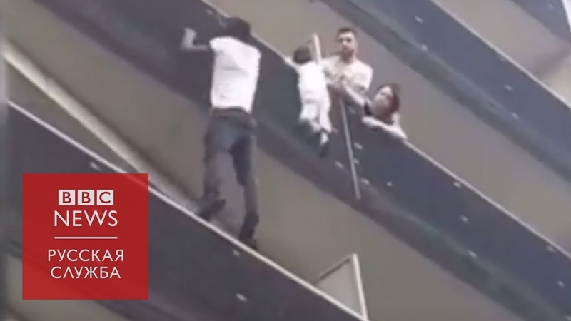 Человек-паук из Мали спас ребенка в Париже и стал героем во Франции