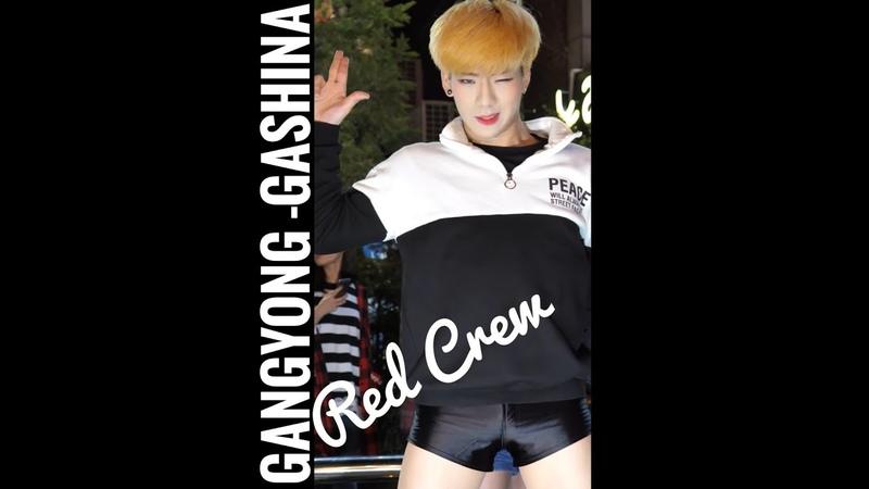 ★ 180415 레드 크루 강용 '가시나' 직캠 홍대 버스킹ㅣRed crew busking Gangyong fancam