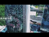 Chinese skyscraper features 350-foot-tall facade waterfall - TomoNews