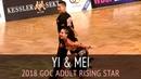 Yi Ju Mei Lan Ча-ча-ча 2018 GOC Rising Star Latin - Полуфинал