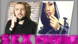 PROSTO DERKO SEX PHONE КСЕНИЯ 25 ЛЕТ - ЭРОГЕННАЯ ЗОНА ГРУДЬ, НЕ НРАВИТСЯ КУННИЛИНГУС