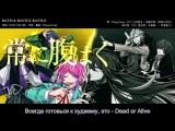 [Hypnosis Mic] Fling Posse VS Matenrou - BATTLE BATTLE BATTLE PV (русские субтитры)