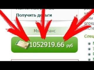Заработать 50000.00 руб. за 1М.! ПОЧТИ ВЗЛОМ САЙТА! Как выполнять задания на сеоспринт эффективно? .