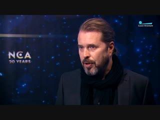 Интервью Маттиаса на премии NCA Music Awards