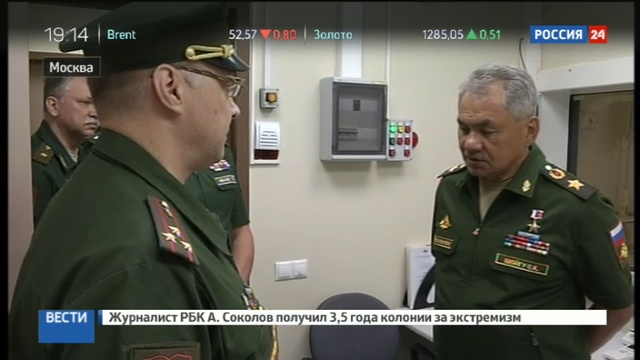 Новости на Россия 24 • Болезни всех российских военнослужащих внесут в электронную базу