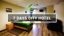 2-звездочная гостиница 7 DAYS CITY HOTEL, Днепр. Как выглядит Сити Отель 7 дней изнутри