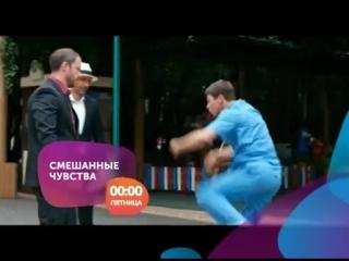 Александр Ревва в комедии
