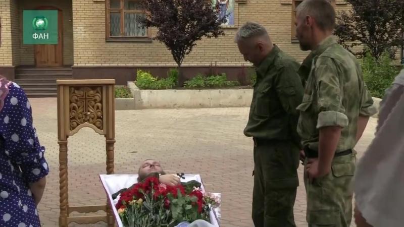 Донецк простился с легендарным «мотороловцем» Максимом Довбней.