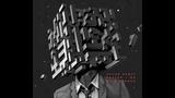 Петля Пристрастия - Мода и облака (2016) post punk indie indie rock rock belarusian