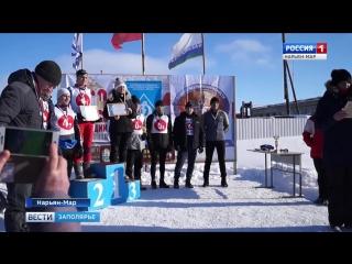 Россия-1 Нарьян-Мар HD Представители силовых структур НАО встали на лыжи(1)