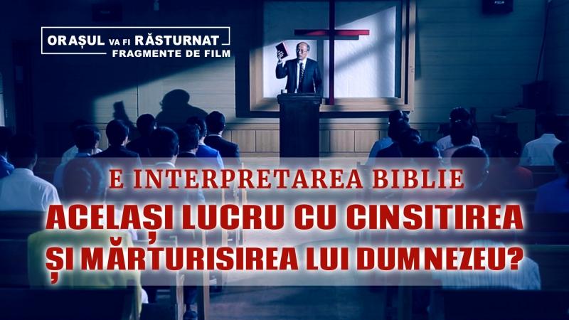 """Film crestin """"Orașul va fi răsturnat """" E interpretarea Biblie același lucru cu cinsitirea și mărturisirea lui Dumnezeu?"""