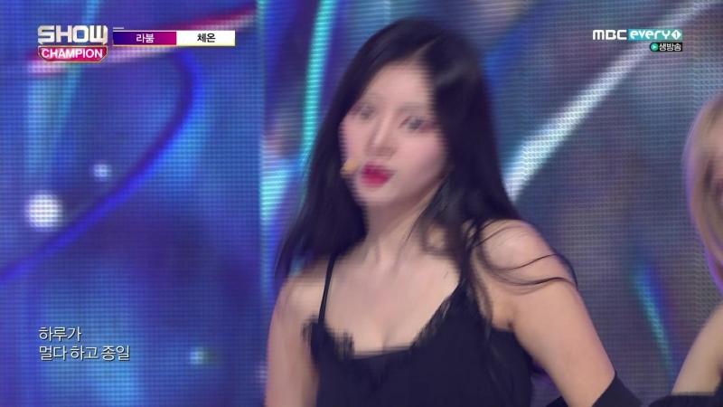 [Comeback Stage] 180815 LABOUM (라붐) - Between Us (체온)