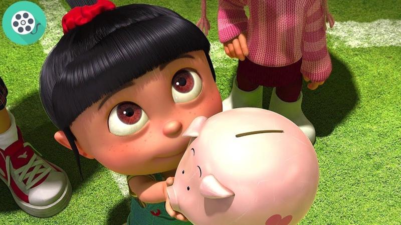 Эдит, Агнес и Марго отдают Гпю свою свинью-копилку. Гадкий я (2010) год.