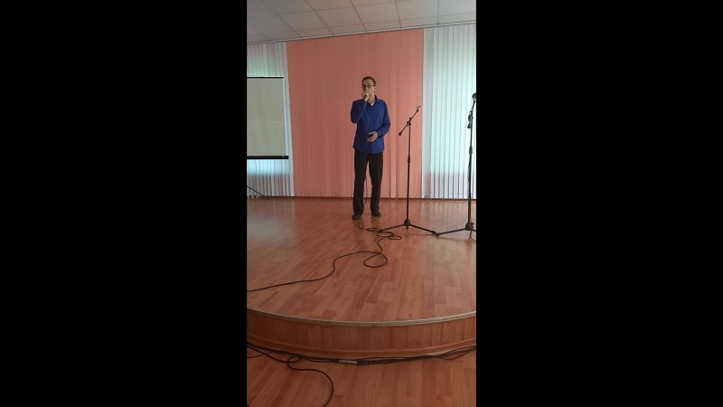 Концерт Фармация)